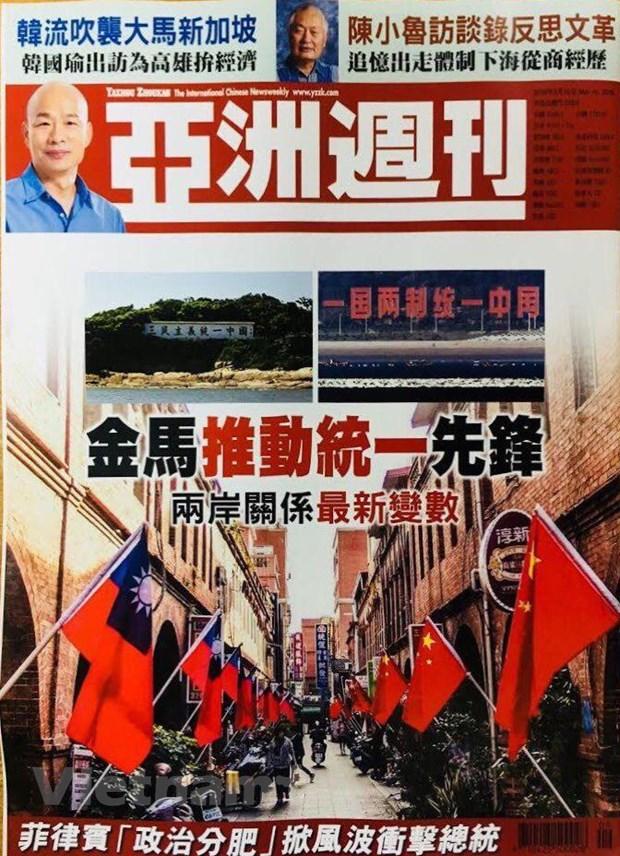 Bao Hong Kong: 'Viet Nam la tam diem cua toan cau' hinh anh 3
