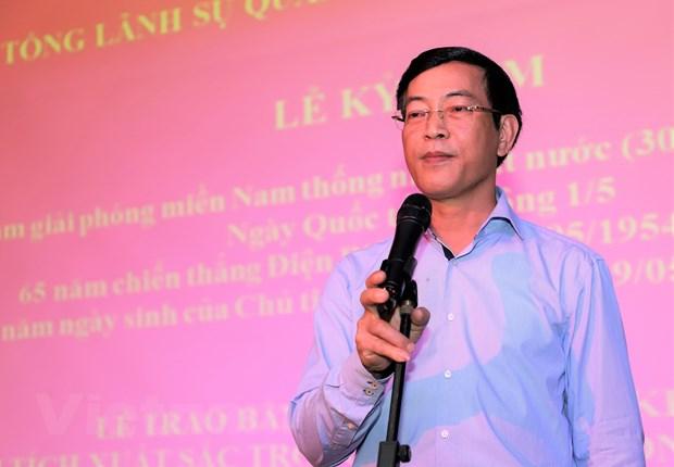 Tong Lanh su quan Viet Nam tai Hong Kong ky niem cac ngay le lon hinh anh 1