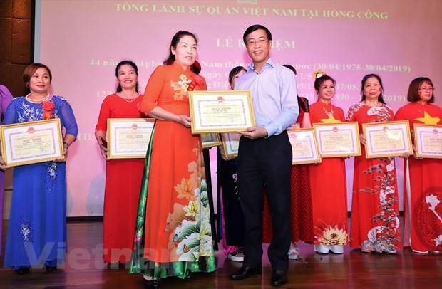 Tong Lanh su quan Viet Nam tai Hong Kong ky niem cac ngay le lon hinh anh 2