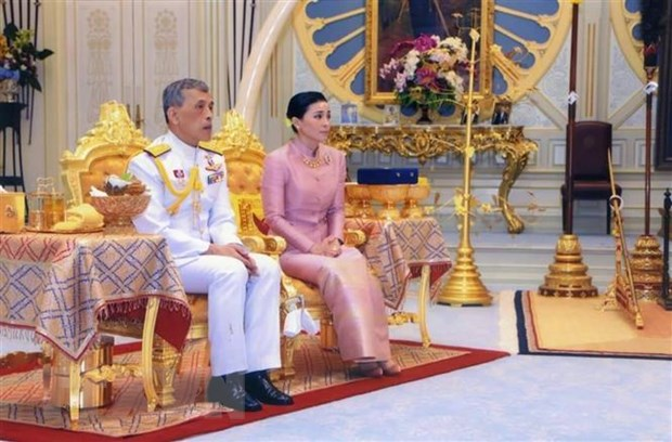[Video] Tim hieu ve le dang co cua Nha Vua Thai Lan hinh anh 1