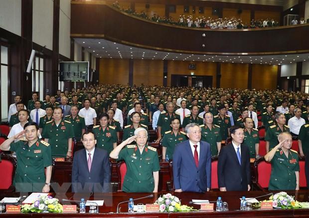 Ky niem 60 nam duong Ho Chi Minh - Ngay truyen thong Bo doi Truong Son hinh anh 1