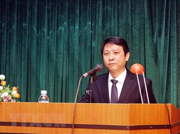 Bổ nhiệm chức vụ Phó Giám đốc Học viện Chính trị quốc gia Hồ Chí Minh - 1