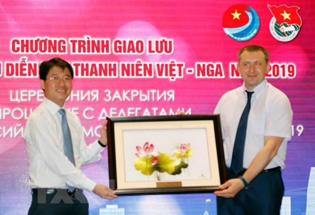 Be mac Dien dan Thanh nien Viet-Nga lan thu nhat nam 2019 hinh anh 1