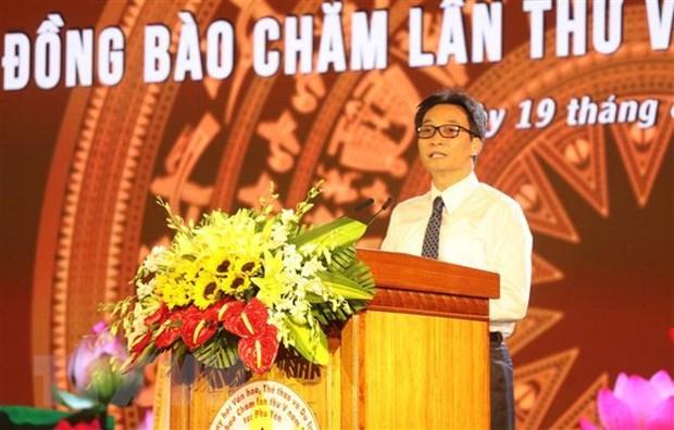 Phu Yen: Khai mac Ngay hoi Van hoa, The thao va Du lich dong bao Cham hinh anh 1