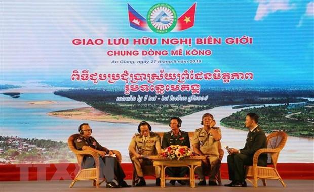 Toa dam giao luu huu nghi bien gioi Viet Nam-Campuchia hinh anh 1