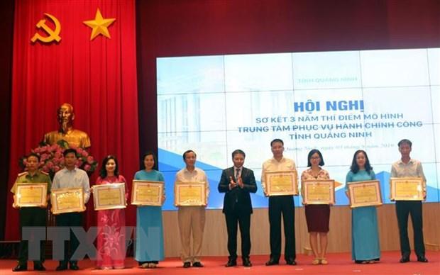 Quang Ninh: Trung tam hanh chinh cong hoat dong hieu qua hinh anh 1