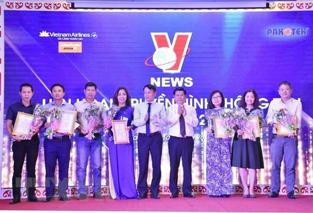 Lien hoan Truyen hinh Thong tan lan thu III nam 2019 hinh anh 1
