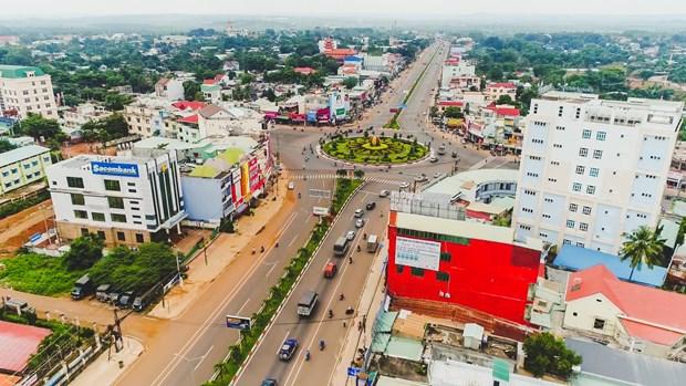 Thanh lap Dai Phat thanh-Truyen hinh va Bao Binh Phuoc hinh anh 1