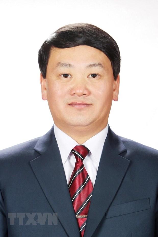 Guong mat cac Chu tich, Pho Chu tich Uy ban Trung uong MTTQ khoa IX hinh anh 2