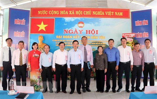 Truong Ban Tuyen giao Trung uong du Ngay hoi Dai doan ket tai TP.HCM hinh anh 1