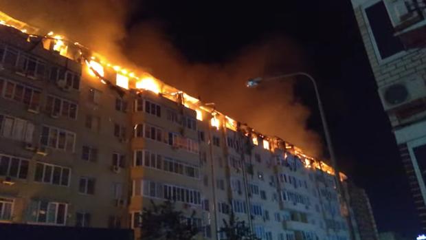 Nga: Chay lon tai mot toa chung cu o thanh pho Krasnodar hinh anh 1