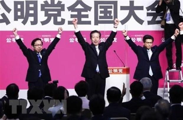 Nhat Ban: Chu tich dang Cong minh Natsuo Yamaguchi tai dac cu hinh anh 1