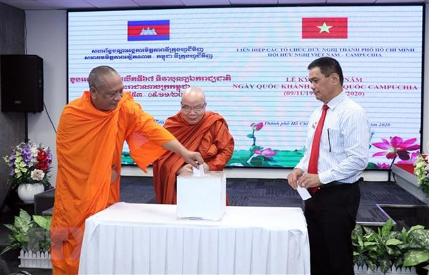 Thanh pho Ho Chi Minh: Hop mat ky niem 67 nam Quoc khanh Campuchia hinh anh 1