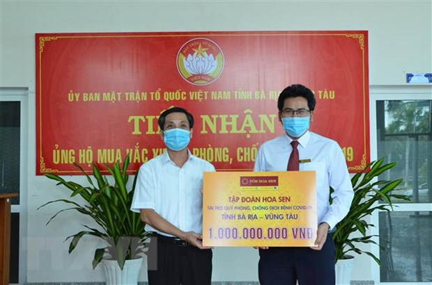 Quy vaccine phong COVID-19 da tiep nhan 4.851 ty dong hinh anh 1