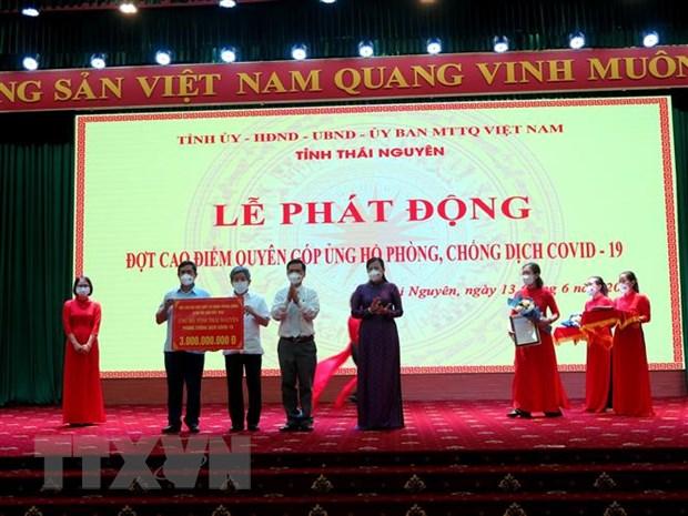 Thai Nguyen: Phat dong dot cao diem ung ho phong, chong COVID-19 hinh anh 1