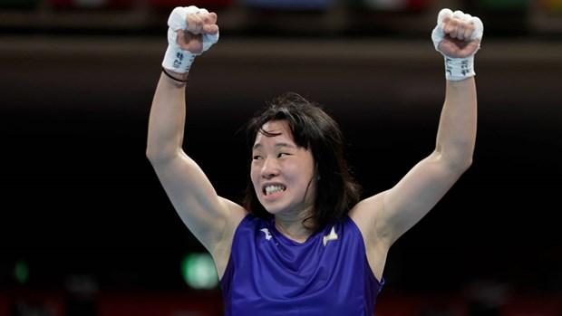 Nu vo sy quyen Anh Nhat Ban dau tien gianh huy chuong Vang Olympic hinh anh 1