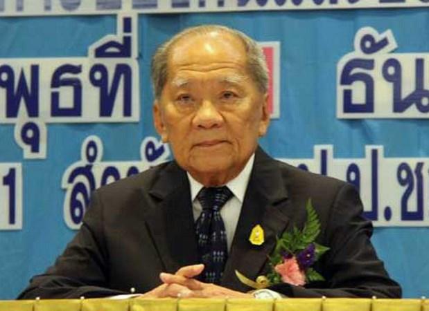 Cuu Thu tuong Thai Lan Tanin lam quyen Chu tich Hoi dong co mat hinh anh 1