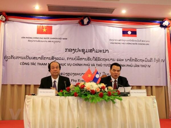 2017 la mot nam co y nghia dac biet giua hai nuoc Viet Nam-Lao hinh anh 1