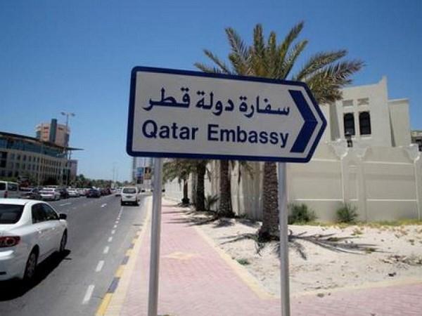 Chad dong cua DSQ Qatar, yeu cau nhan vien roi khoi N'Djamena hinh anh 1