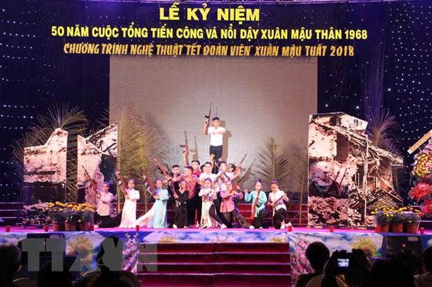Ben Tre ky niem 50 nam cuoc Tong tien cong Xuan Mau Than 1968 hinh anh 2