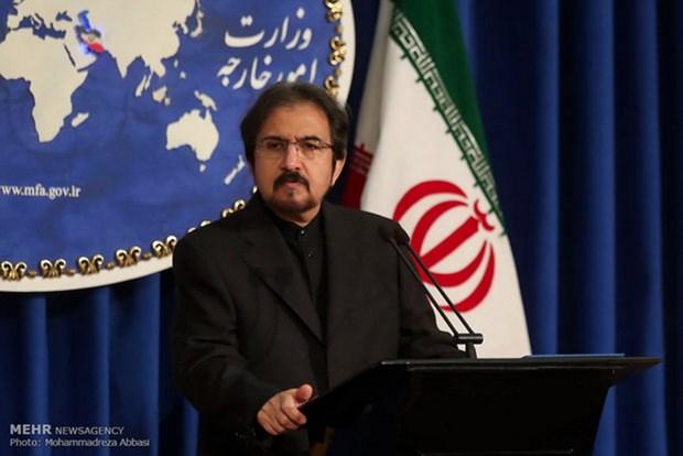 Iran: Viec EU gia han trung phat khong anh huong toi doi thoai hinh anh 1