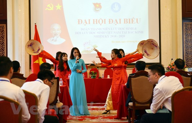 Dai hoi Doan Thanh nien luu hoc sinh Viet Nam tai Bac Kinh hinh anh 1