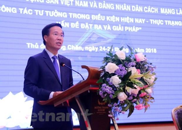 Hoi thao ly luan lan thu 6 giua DCS Viet Nam va Dang NDCM Lao hinh anh 1