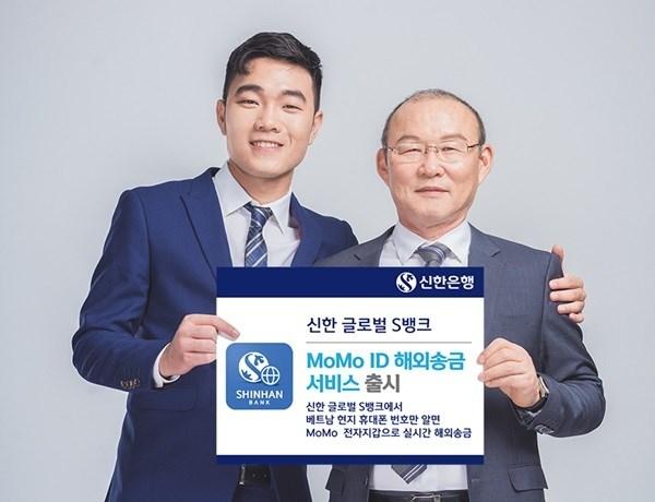 Han Quoc day manh kinh doanh tai Viet Nam nho 'con sot Park Hang-seo' hinh anh 3