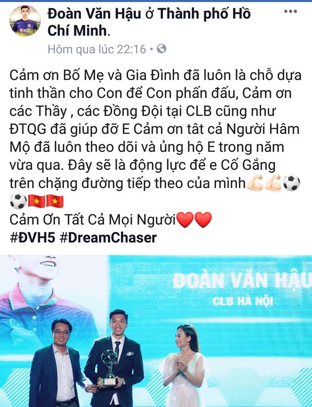 Quang Hai va dong doi noi gi sau le trao giai Qua bong vang? hinh anh 5