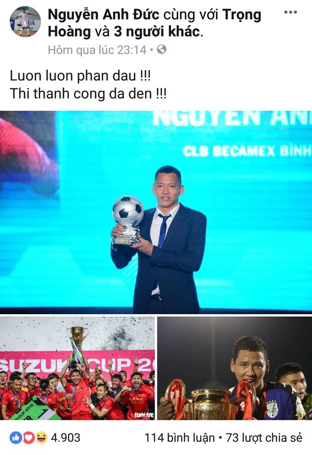Quang Hai va dong doi noi gi sau le trao giai Qua bong vang? hinh anh 3