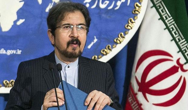 Iran chi trich EU ve viec thiet lap co che thuong mai dac biet hinh anh 1