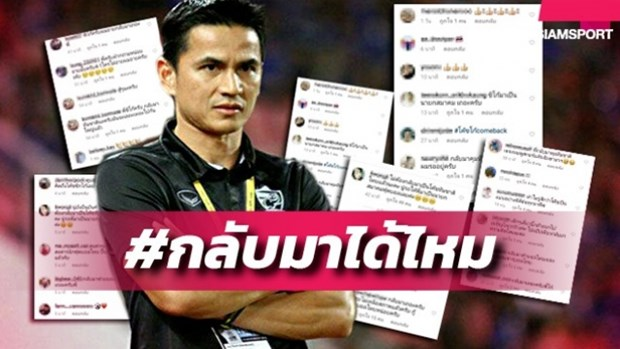 World Cup 2022: 'Zico Thai' tinh ke giup doi nha bam sau VN de di tiep hinh anh 1