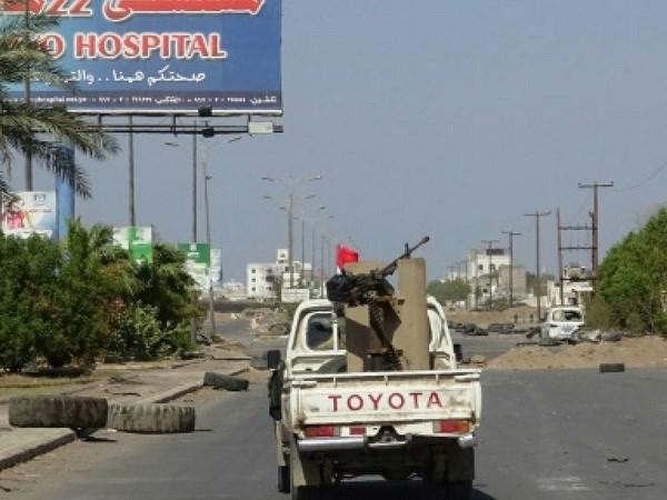 Yemen: Cac phe phai doi dich nhat tri rut khoi thanh pho Hodeida hinh anh 1