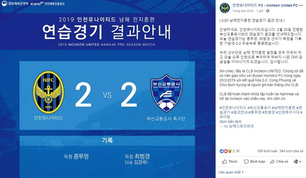 Cong Phuong ghi ban trong tran dau ra mat CLB Incheon United hinh anh 2