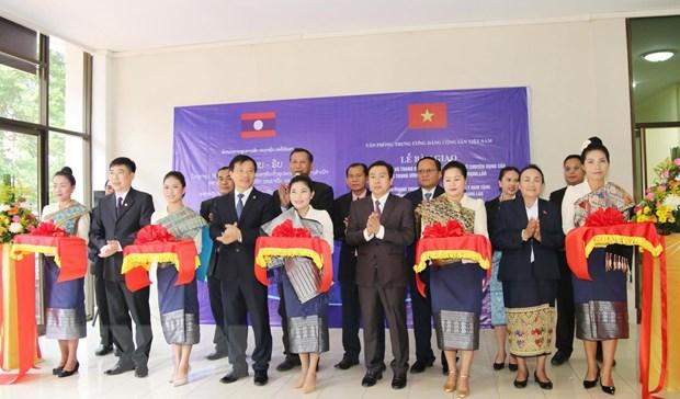 Viet Nam-Lao tang cuong hop tac trong linh vuc van thu, luu tru hinh anh 1