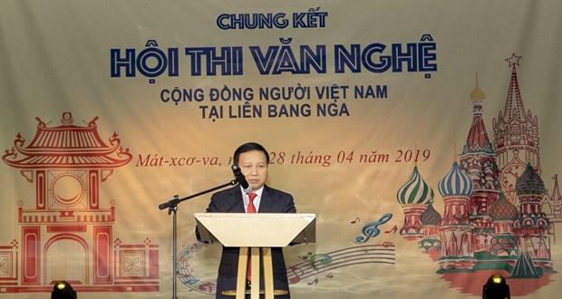 Tung bung chao mung Nam huu nghi cheo Viet Nam-Lien bang Nga hinh anh 1