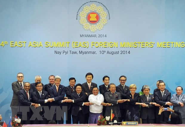 Be mac Hoi nghi Bo truong Ngoai giao ASEAN lan thu 47 hinh anh 1