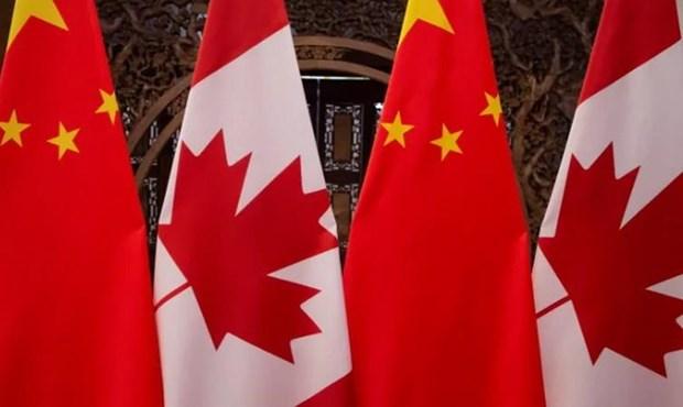Trung Quoc bat giu them mot cong dan Canada tai Yen Dai hinh anh 1