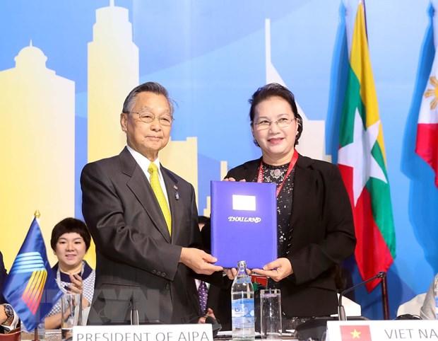 Chu tich Quoc hoi Nguyen Thi Kim Ngan ket thuc chuyen tham du AIPA 40 hinh anh 1