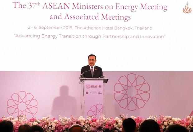 Khai mac Hoi nghi Bo truong Nang luong ASEAN lan thu 37 hinh anh 1