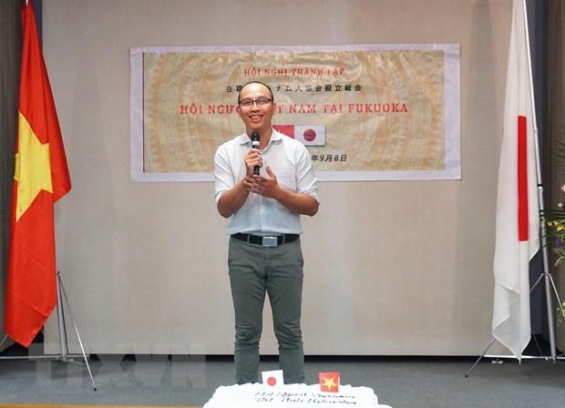 Nhat Ban: Thanh lap Hoi nguoi Viet Nam tai khu vuc Fukuoka hinh anh 2