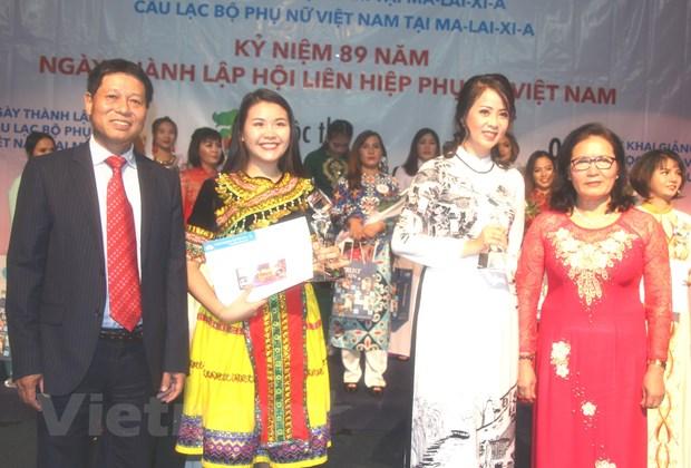 Hoat dong chao mung Ngay Phu nu Viet Nam 20/10 tai Malaysia hinh anh 1