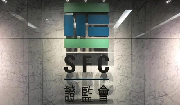 Co quan quan ly Hong Kong phat UBS do ap phi dich vu qua cao hinh anh 1