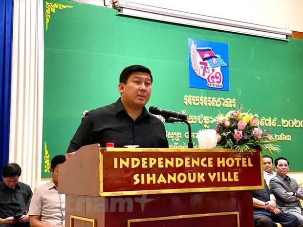 Ky niem ngay Quan tinh nguyen Viet Nam giai phong Preah Sihanouk hinh anh 1