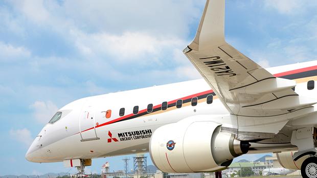 Mitsubishi Aircraft Corp. thua lo ky luc trong tai khoa 2019 hinh anh 1