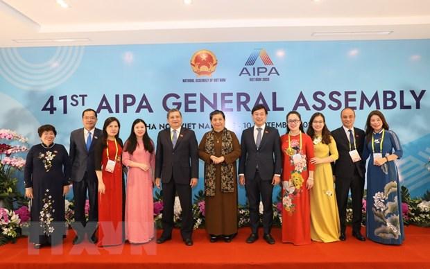 AIPA 41: Ket noi gioi tre xay dung, phat trien Cong dong ASEAN hinh anh 2