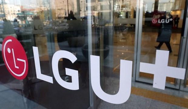 LG Uplus va Google hop tac phat trien cong nghe MEC cho mang 5G hinh anh 1