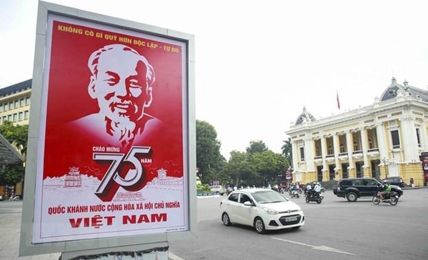 Ha Noi thi diem phan luong khu vuc Quang truong Cach mang Thang Tam hinh anh 1