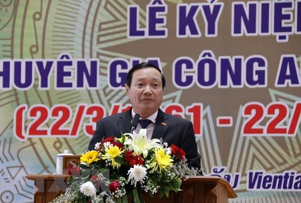 Ky niem 60 nam ngay chuyen gia Cong an Viet Nam sang giup nuoc ban Lao hinh anh 2