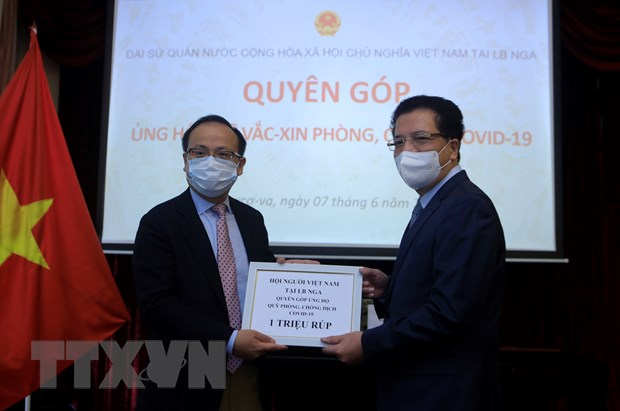 Nguoi Viet tai LB Nga quyen gop ung ho Quy vaccine phong COVID-19 hinh anh 1